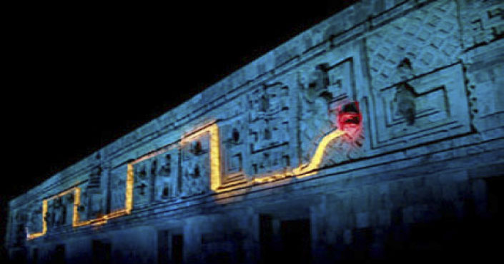Uxmal Show of Light and Sound in Mérida